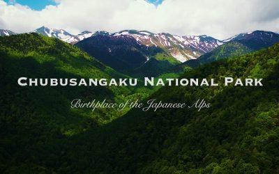 中部山岳国立公園のPR動画を制作させていただきました